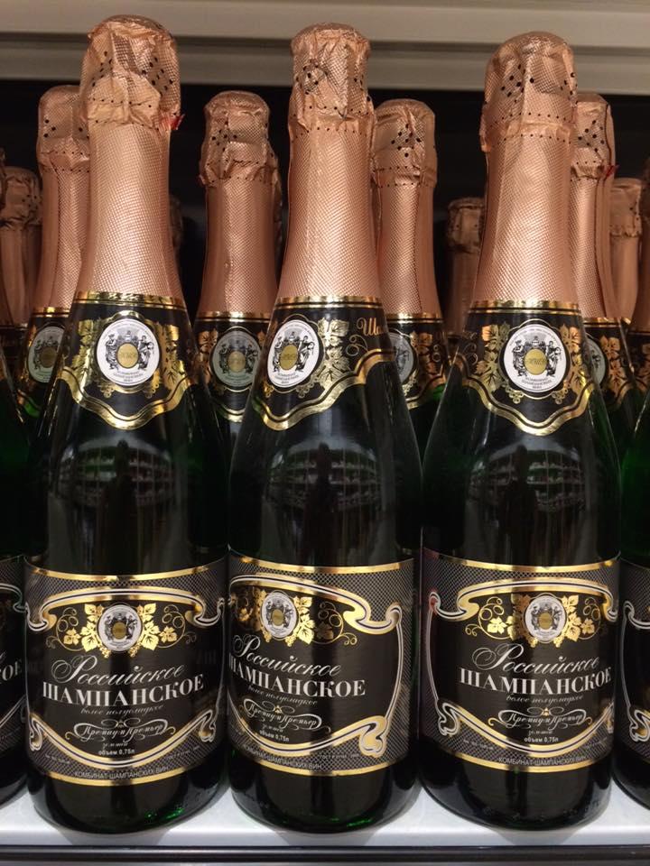 Russian Champagne