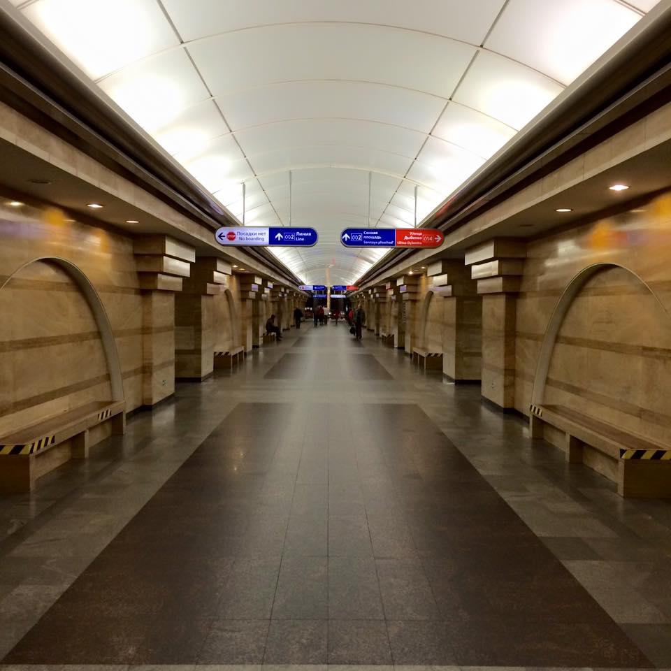 The metro station Bucharest (St. Petersburg): the history of construction, description